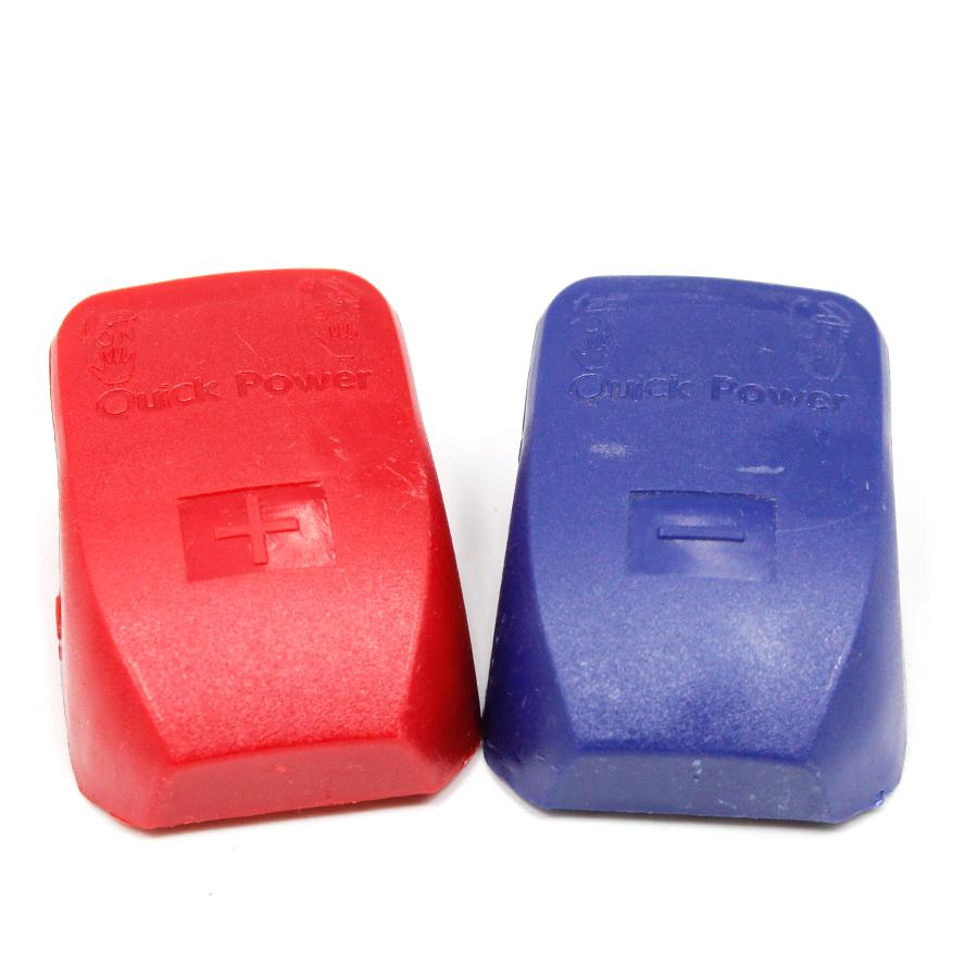 Batterie-Schnellklemmen/Schnellverschluss-Polklemmen, 1 Paar für Autopole